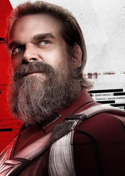 David Harbour as Red Guardian in Mcu Soviet Super-Soldiers
