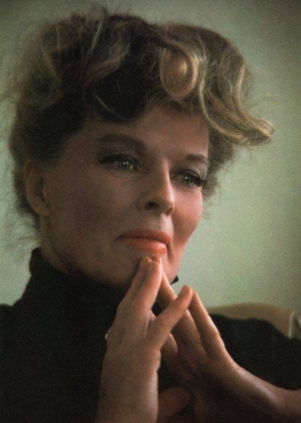 Katherine Hepburn as Dr. Olivia Pierce in Doom - 80s Sci-Fi Action Flick