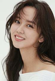Kim So-hyun as Clary in The Mortal Instruments (Kdrama Version)