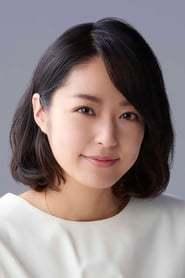 Inoue husband mao Inoue Mao