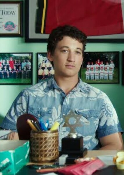 Miles Teller as Clarence Worley in True Romance (2013)