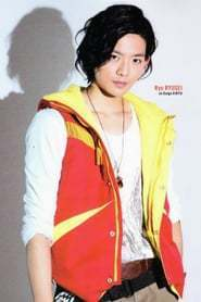 Ryo Ryusei as Shoma Fudo in Kin'iro no Corda