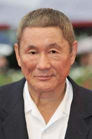 Takeshi Kitano as Tomonaga Ijiro in World War Z: An Oral History of the Zombie War