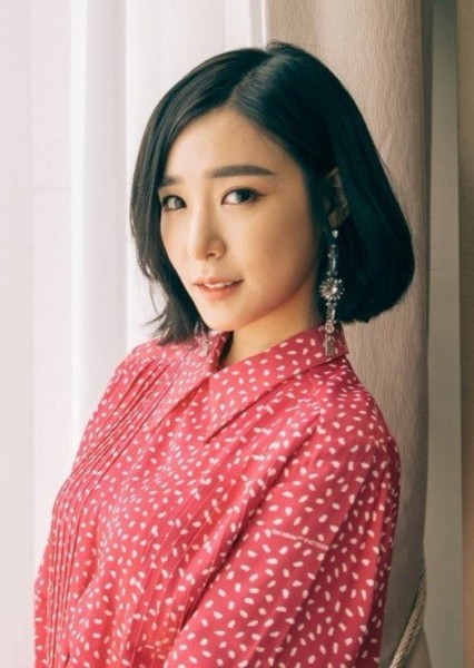 Tiffany Young as Seong Mi-Na in Bandai Namco Cinematic Universe