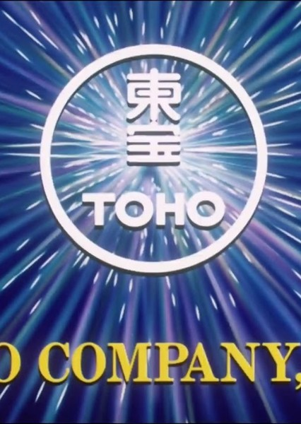 Toho Co., Ltd. as Co-Distributor in Rumor's Delight