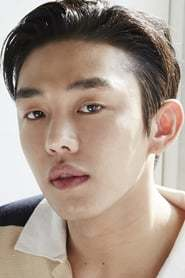 Yoo Ah-in as Emil Pangborn in The Mortal Instruments (Kdrama Version)