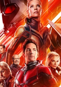 Ant Man, The Wasp, and Stature Too