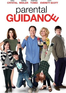 Parental Guidance (1997)
