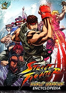 Street Fighter Anthology