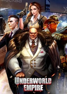 Underworld Empire