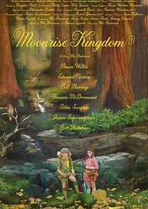 Moonrise Kingdom (2022)