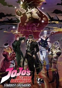 JoJo's Bizarre Adventure: Stardust Crusaders Part 2 - Battle in Egypt