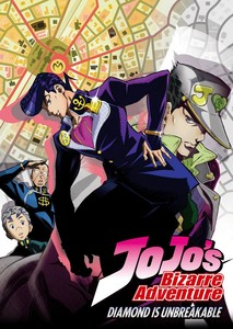 JoJo's Bizarre Adventure: Diamond is Unbreakable Part 1