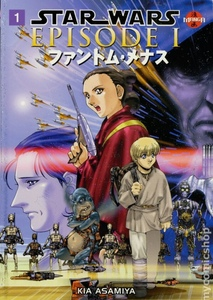 Star Wars Episode 1 Anime remake