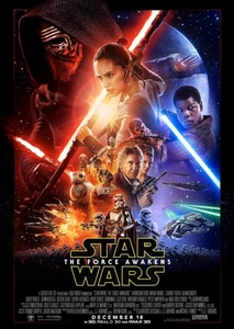 Star Wars: The Force Awakens (2005)