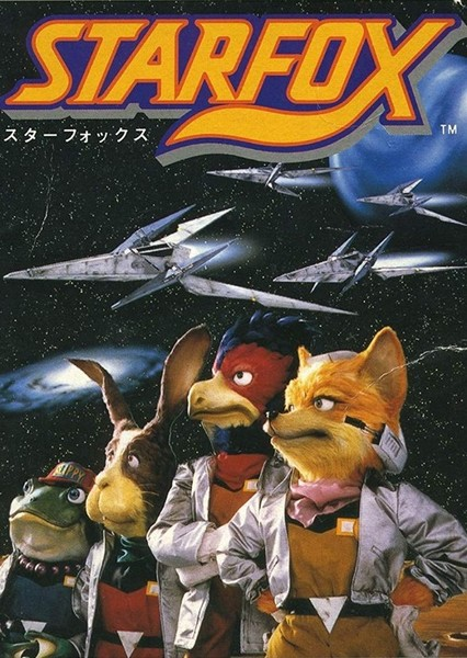 Star Fox (NCU)