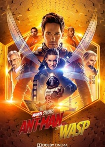 Ant-Man and Wasp MCU