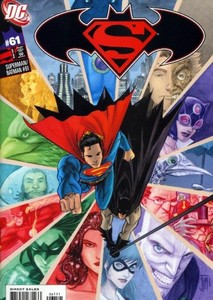 Superman/Batman: Mash-Up