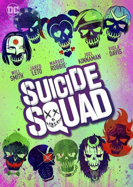 James Gunn's Suicide Squad