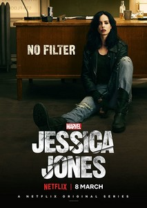 Jessica Jones (TV Series)