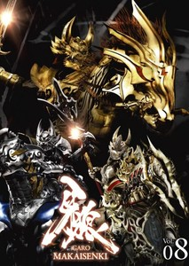 Garo (American/Canadian Adaptation)