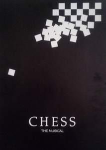 Chess the Musical (film version)