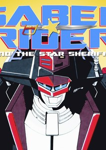 Saber Rider and Star Sheriffs