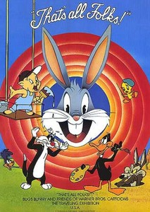 Untitled Michael Jackson/Looney Tunes Film (1996)
