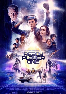 Ready Player One (2008)