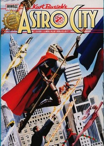 Astro City (TV Series)