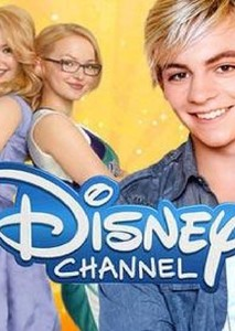 Face Claims Sorted by Disney Channel Shows and DCOMs