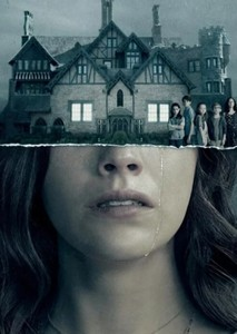 The Haunting Of Hill House (Film adaptation)