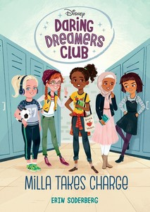 The Daring Dreamers Club