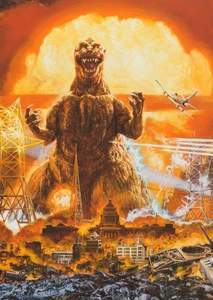 Godzilla: Reign of The King