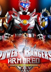 Power Rangers ARMORED