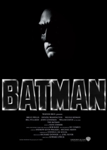 The Batman (1999)