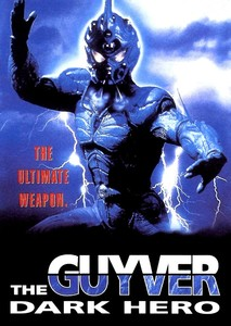 Guyver 3: New Hero
