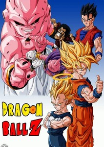 Dragon Ball Z: The Buu Saga (1980's Live-Action Movie)