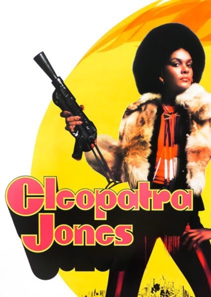 Cleopatra Jones Fan Casting On Mycast
