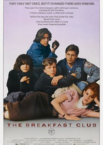 The Breakfast Club (Reboot)