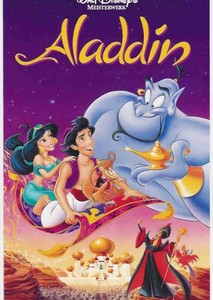 Aladdin (Alternate Fancast)