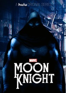 Moon Knight (MCU)