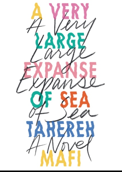 A Very Large Expanse of Sea Fan Casting Poster