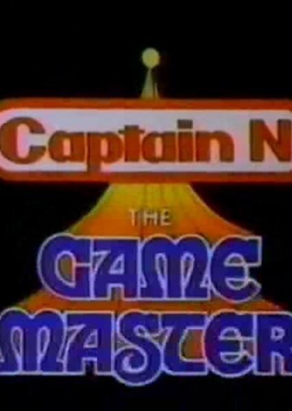 Captain N: The Game Master Fan Casting Poster