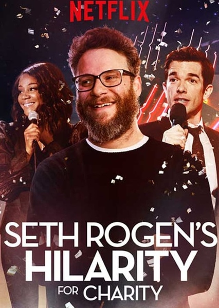 Characters I Want Seth Rogen to play Fan Casting Poster