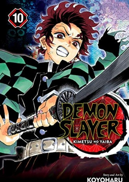 Demon Slayer Fan Casting Poster