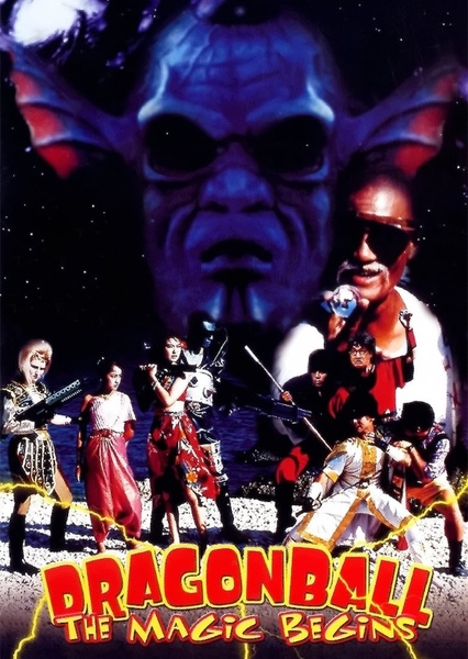 Dragon Ball: The Magic Begins (1991) but it's actually GOOD Fan Casting Poster