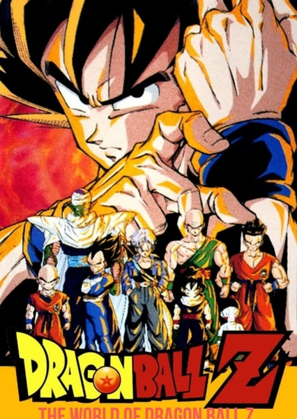 Dragon Ball Z (MyCast Edition) Fan Casting Poster