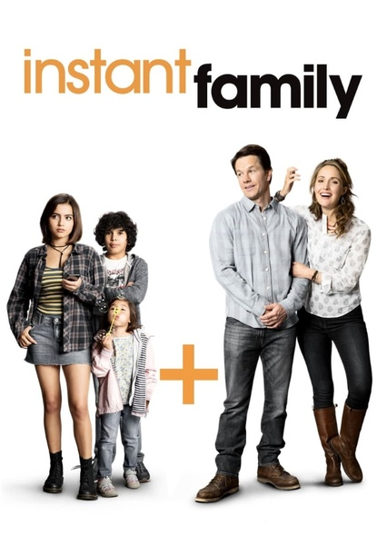 Instant Family (1998) Fan Casting Poster