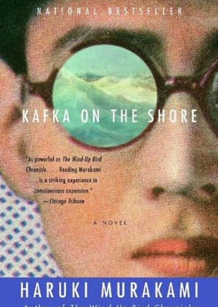 Kafka on the Shore Fan Casting Poster